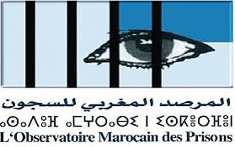المرصد المغربي للسجون يفحص شكايات السجناء بالرباط