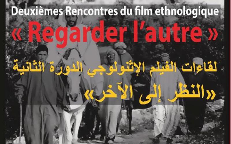 """الدورة الثانية للقاءات الفيلم الأثنولوجي للمركز الدراسات الصحراوية تحت شعار """" النظر إلى الآخر"""""""