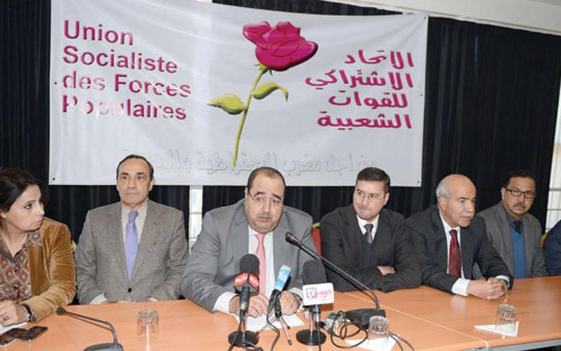 أعضاء المكتب السياسي لحزب الوردة الغاضبون يعقدون لقاء لشرح موقفهم