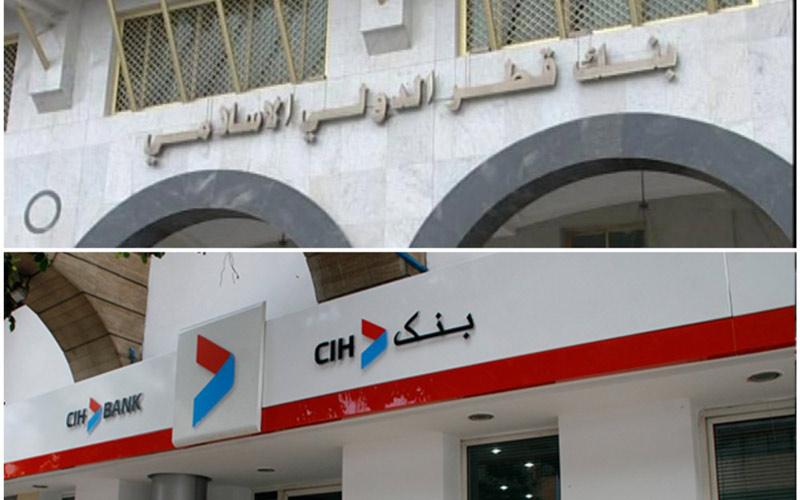 سلامي يعلن بدء شراكته عمليا في المغرب مع مؤسستين بنكيتين