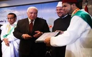 مقرئان مغربيان يتألقان في مسابقة حفظ وتفسير القرآن في القاهرة