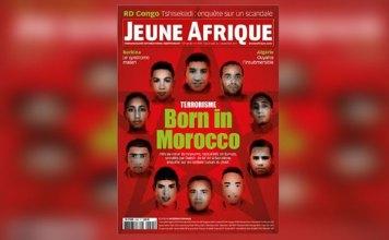 الإيسيسكو تصف غلاف جون أفريك بالمستفز والغير مهني