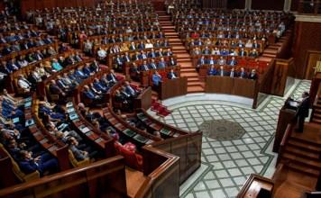 مجلس النواب يصادق على قانون المالية بالأغلبية