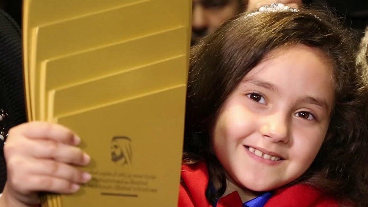 مريم أمجون.. من بلدة تيسة إلى ملكة القراءة العربية بدبي. القصة الكاملة