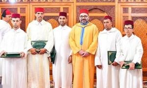 الملك محمد السادس يتوج المتفوقين في برنامج محاربة الأمية بالمساجد