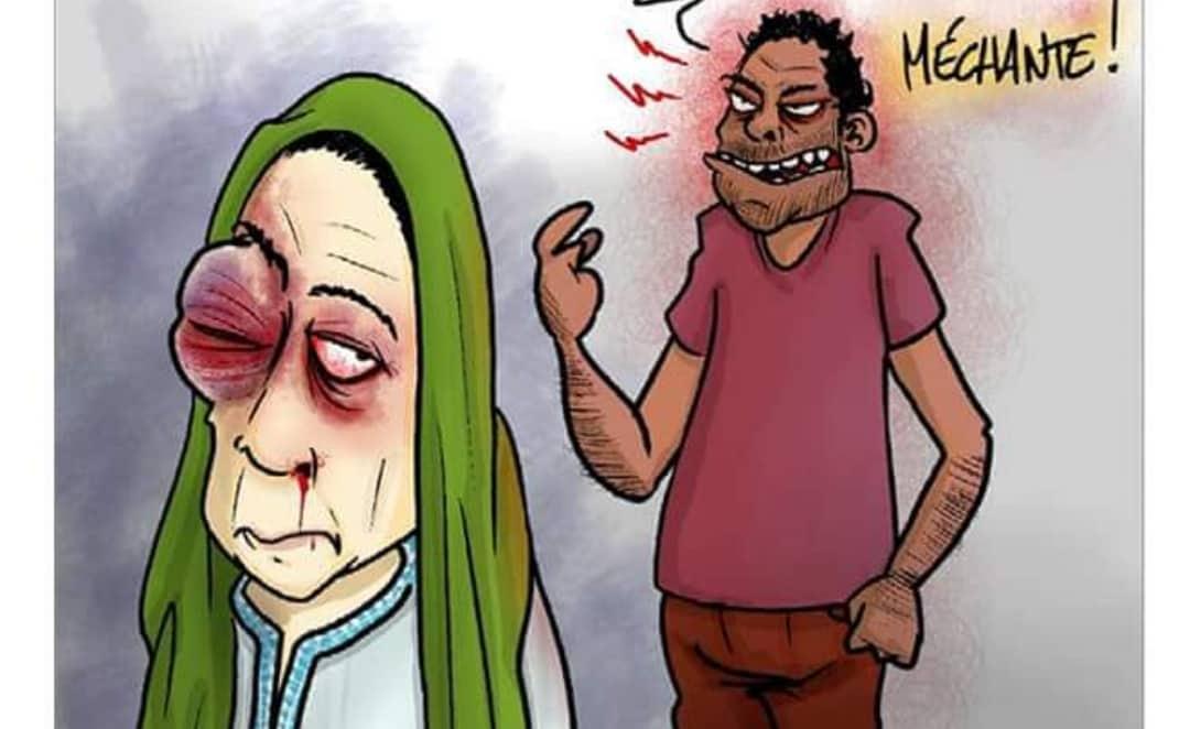'مالي': احموا المغربيات من عنف الأزواج السابقين بمبرر الهيمنة الذكورية