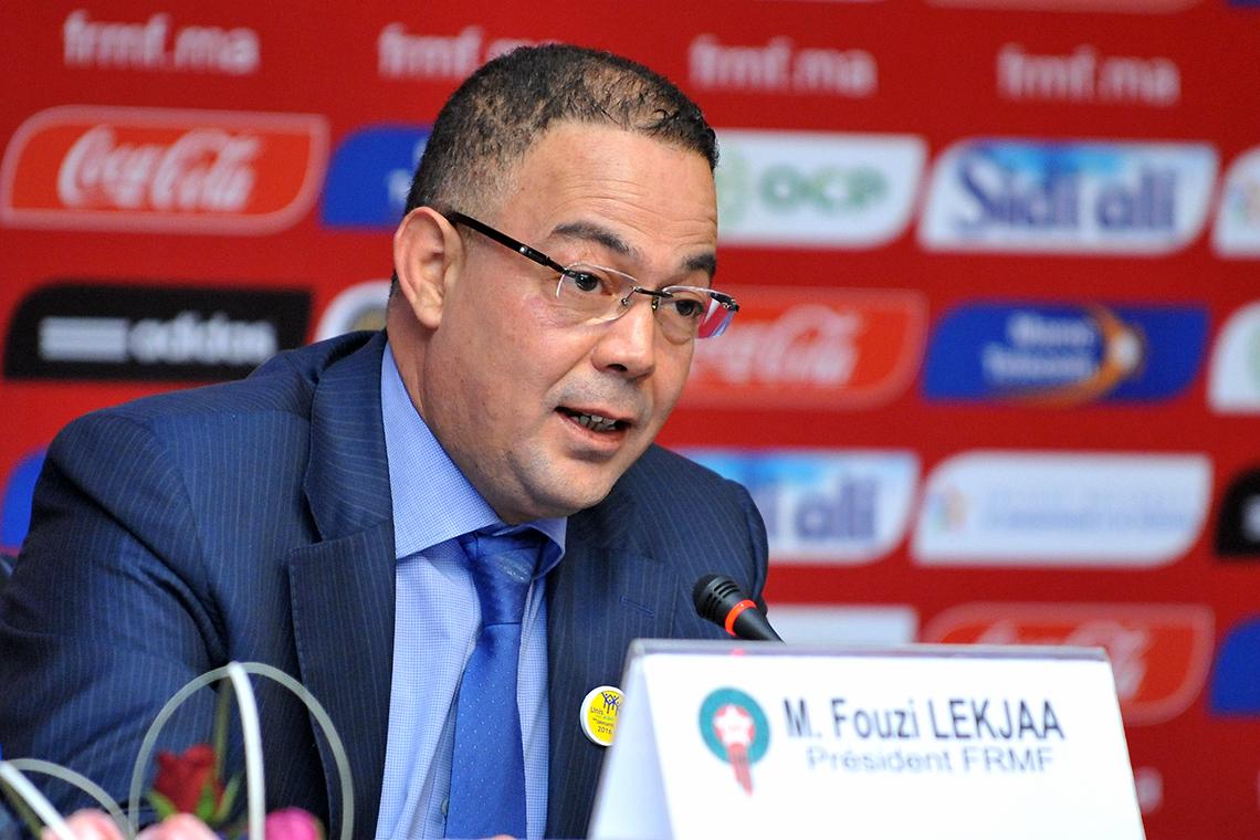 الجامعة الملكية لكرة القدم تحدد تاريخ عقدها للجمع العام