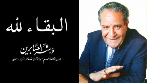 الساحة الفنية تفقد الفنان محمد خدي بعد معاناة مع المرض