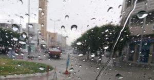 طقس الجمعة.. الأمطار تعود لهذه المناطق والحرارة تستقر في 36 درجة