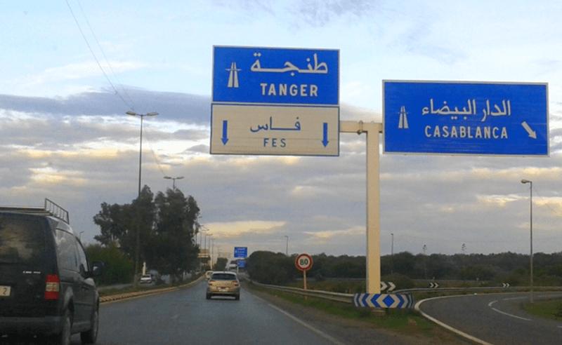 هام. الطرق السيارة تحذر من ضباب متزايد بعدة مقاطع طرقية بالمغرب