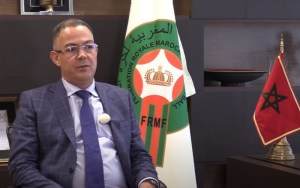 """الجامعة الملكية لكرة القدم تنفصل عن مدرب الحراس """"أدريان"""""""