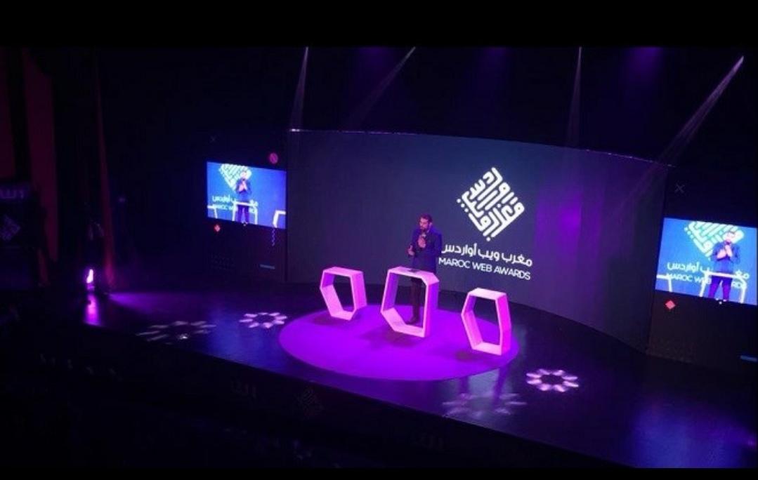 'ماروك ويب أواردز' تكشف عن لائحة الفائزين بالدورة 13 لأفضل المبدعين المغاربة بالأنترنت