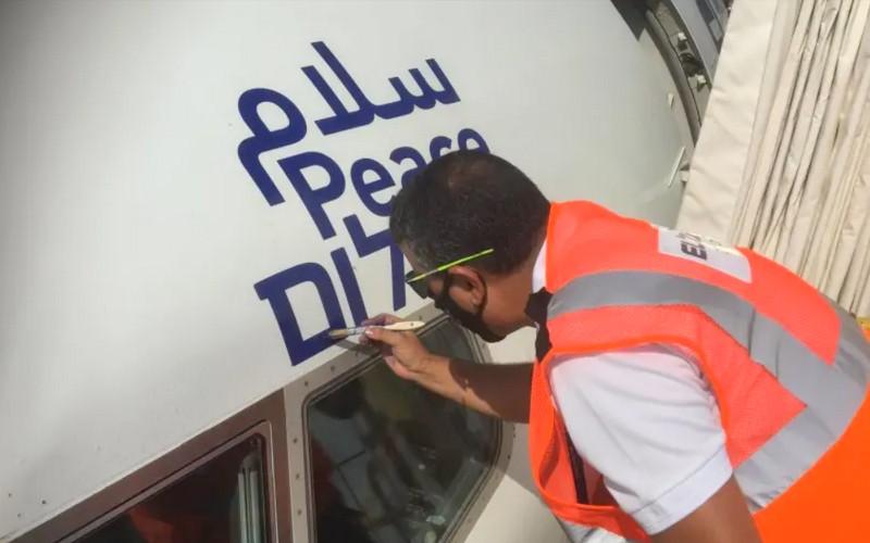 بينها قطر.. مخابرات إسرائيل تكشف عن 4 دول عربية ستوقع اتفاقيات السلام