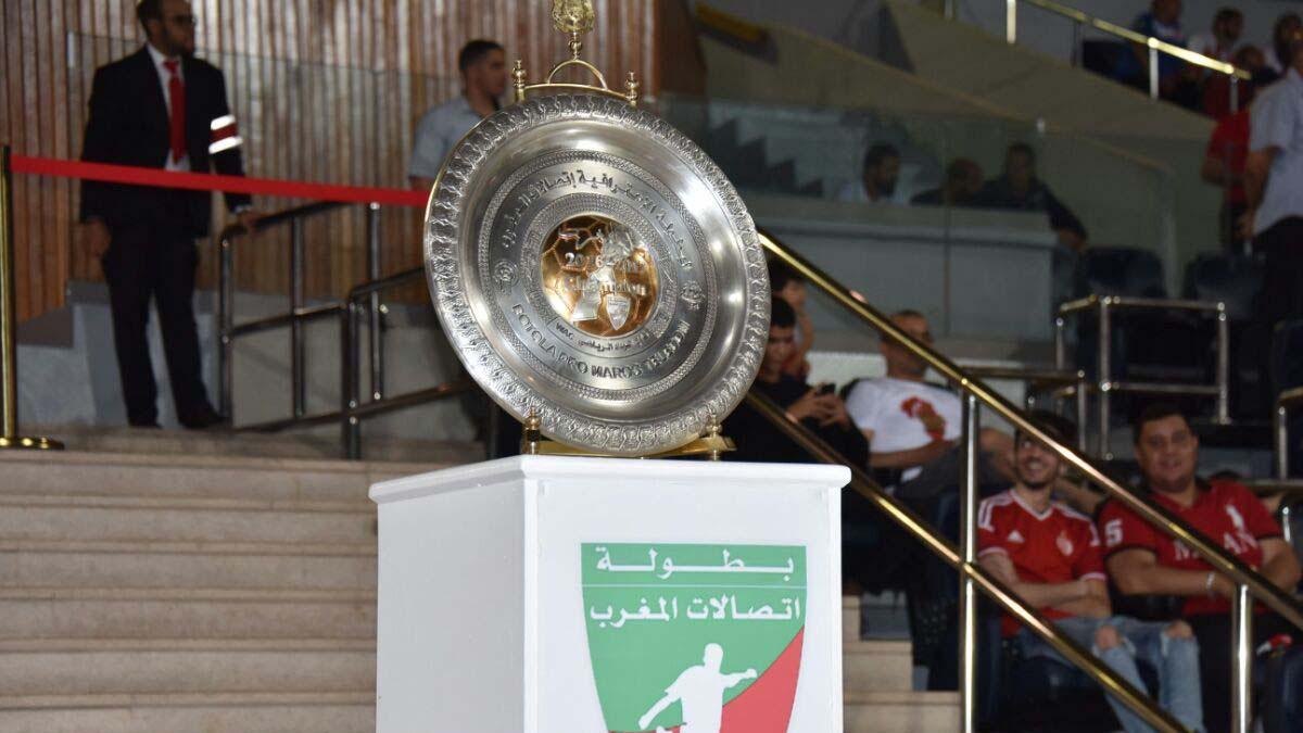الغيابات تصعب المنافسة بين الرجاء والوداد وبركان لحسم لقب البطولة الوطنية