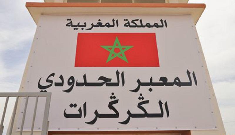 منظمة دول الكاريبي الشرقية تدعم تدخل المغرب بالكركرات للحفاظ على السلم والاستقرار
