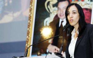 بوعيدة: مطالبون بالتعبئة الشاملة لمواجهة المتربصين بمقدسات المملكة