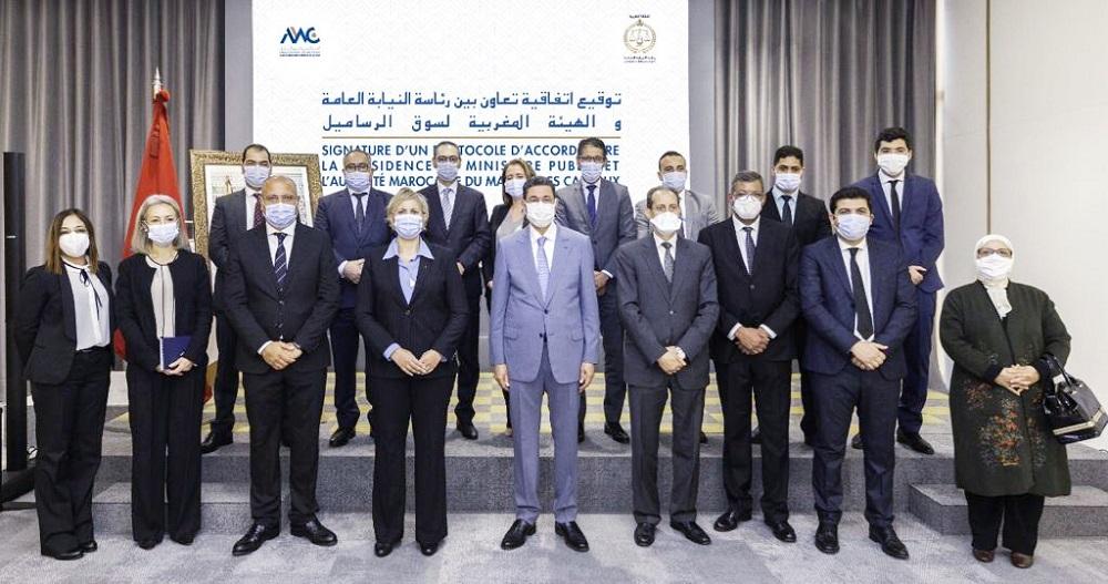 النيابة العامة والهيئة المغربية لسوق الرساميل توقعان اتفاقية شراكة وتعاون