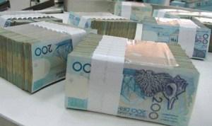 تازة. موظف يحير الأمن باختفائه في ظروف غامضة بعد اختلاسه 50 مليون