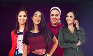 أطول مسلسل مغربي.. 'أسرار النساء' يحافظ على استمراريته ويعود بثالث مواسمه