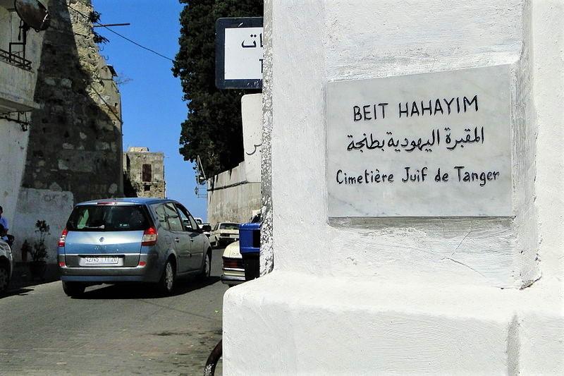 المقابر اليهودية.. عندما تحكي شواهد القبور قصة العيش المشترك للمغاربة