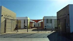 """منصة """"جسور"""" تفتح أبوابها أمام الشباب حاملي المشاريع والمقاولين الذاتيين"""