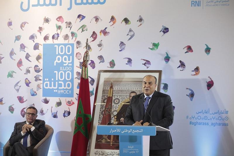 """""""مسار المدن"""".. الشطبي: المغاربة يبحثون عن التغيير وعن الأحزاب التي تستمع لمطالبهم"""