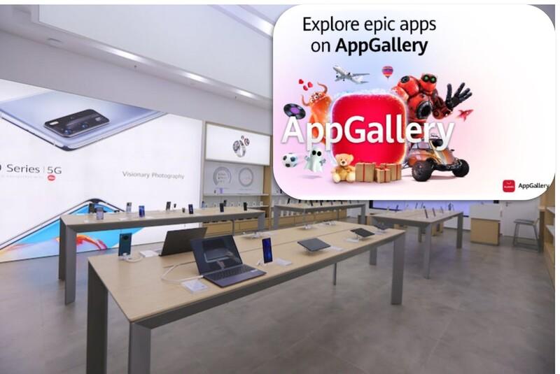 متجر HUAWEI AppGallery يضاعف تطبيقاته