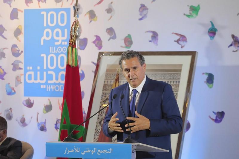 أخنوش: 'الأحرار' نفذ أكبر برنامج إنصات للمواطنين في تاريخ العمل السياسي بالمغرب