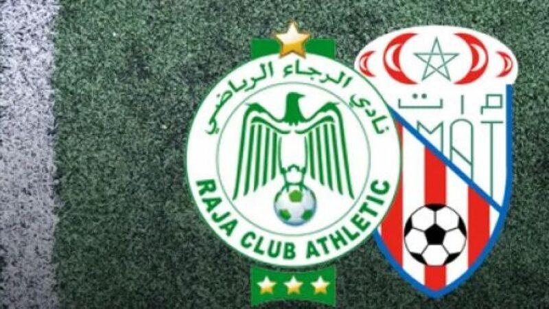 البطولة الاحترافية | التشكيلة الرسمية للرجاء و المغرب التطواني
