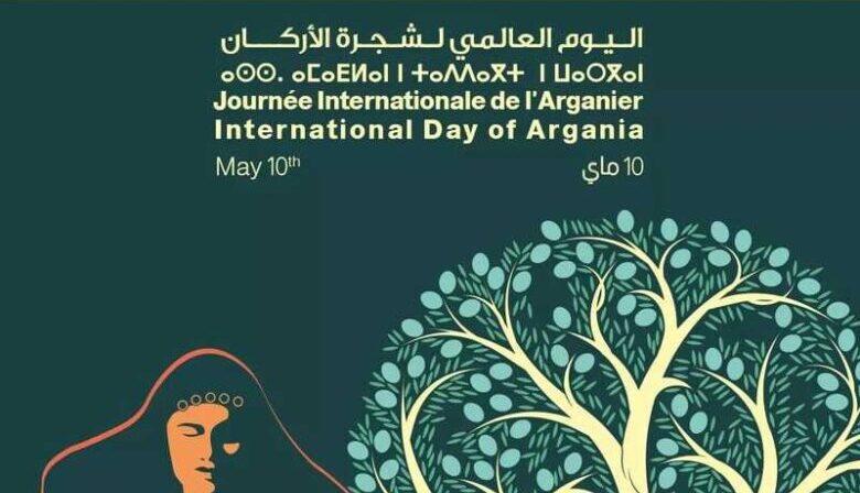 المغرب والأمم المتحدة يخلدان اليوم العالمي لشجرة الأركان