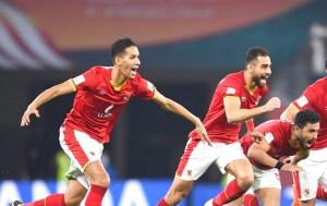 بمشاركة بدر بنون.. الأهلي المصري يزيح الترجي التونسي ويبلغ 'نهائي الأبطال'