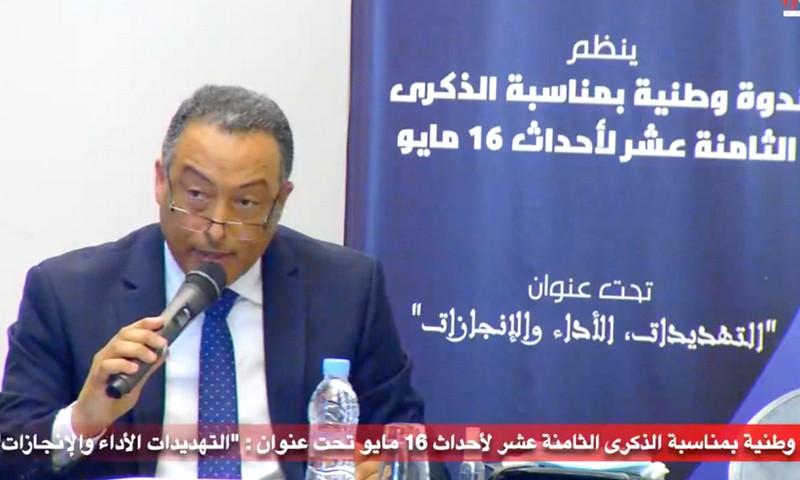 مسؤول في الـBCIJ: تاريخ 16 ماي 2003 لا ينسى بالمغرب.. ونتائجنا إيجابية في مكافحة الإرهاب