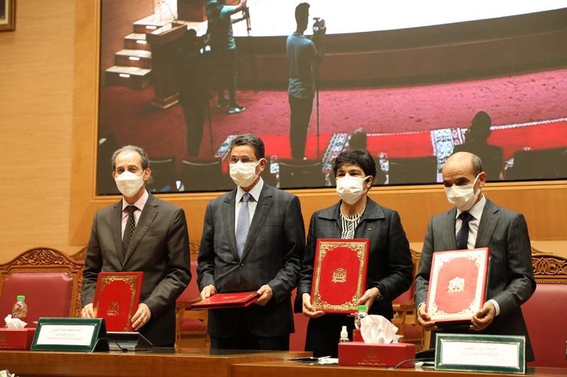 (بلاغ مشترك). توقيع اتفاق قضائي لمكافحة كل أشكال الفساد والجرائم المالية بالمغرب
