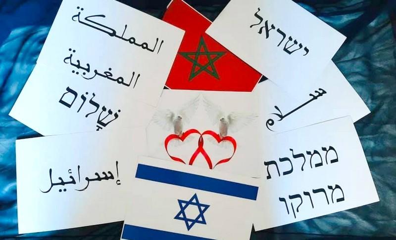 الخارجية الإسرائيلية تمد جسور التواصل مع المغاربة بصفحة رسمية على فيسبوك
