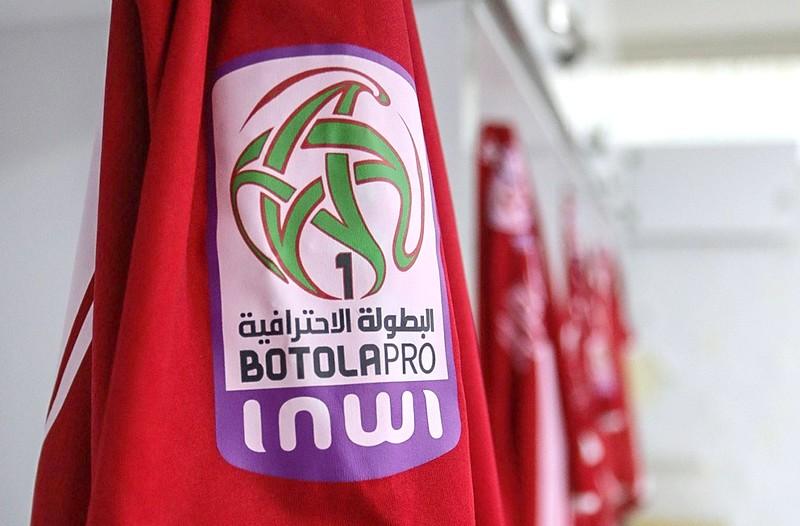 البطولة الاحترافية 1   البرنامج الكامل لمباريات موسم 2021/2022