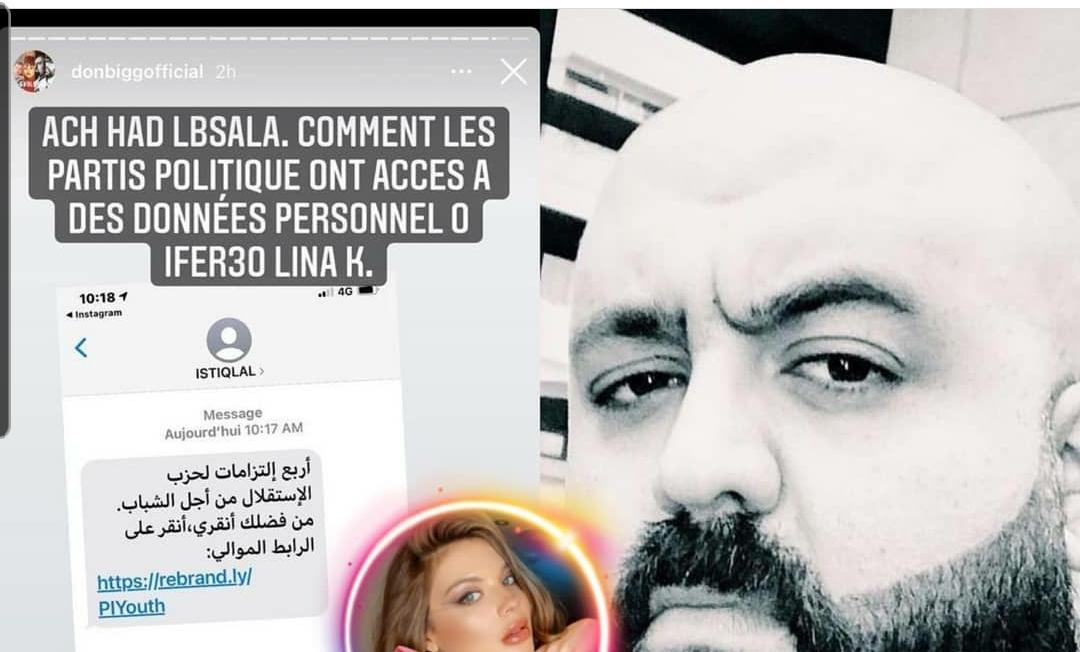 نشطاء يفضحون استغلال حزب الاستقلال لمعطيات المغاربة الشخصية في حملته الانتخابية