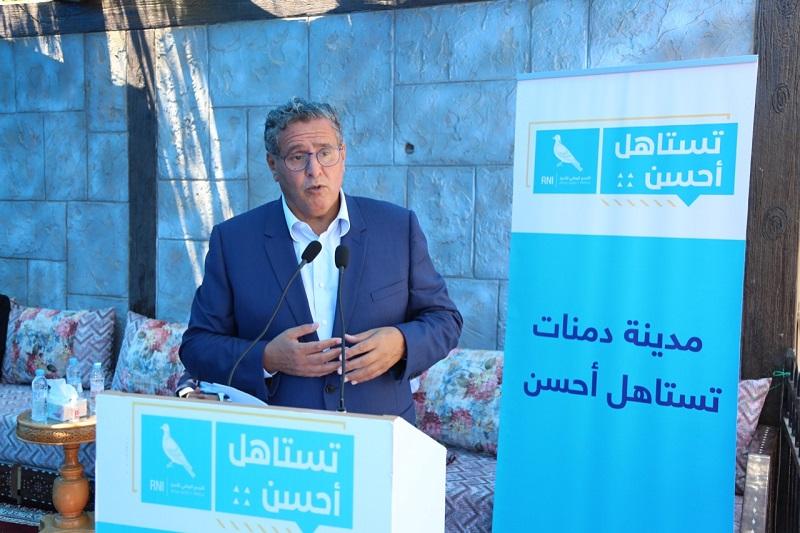 من دمنات. أخنوش: المنطقة تزخر بمؤهلات كبيرة.. وبرنامج 'الأحرار' يتضمن أولويات المغاربة