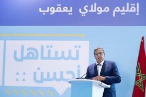 من مولاي يعقوب. أخنوش: أولويات المغاربة تمثل حجر الزاوية في برنامج الأحرار