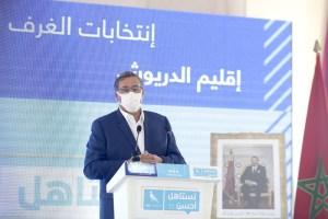 أخنوش: خطاب العرش فيه تفاؤل كبير بمستقبل بلادنا وثقة في رجالات هذا البلد