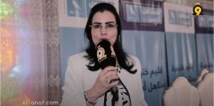 من خنيفرة. أمحزون: معاناة المغاربة في صلب برنامج 'الأحرار'
