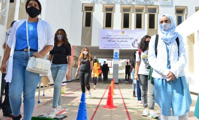 رسميا | تأجيل الدخول المدرسي بالمغرب إلى ما بعد الانتخابات التشريعية والجماعية