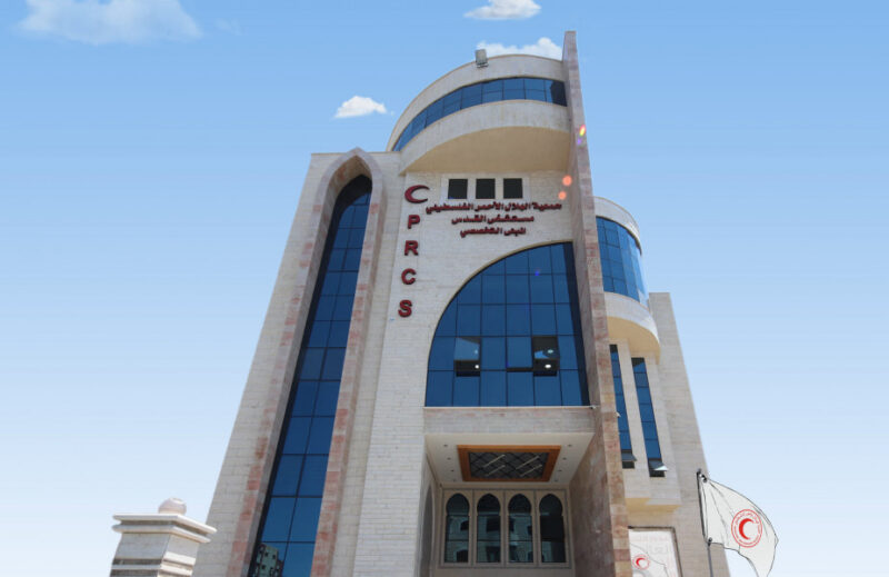 بتمويل مغربي.. افتتاح مستشفى القدس التخصصي بقطاع غزة (فيديو)