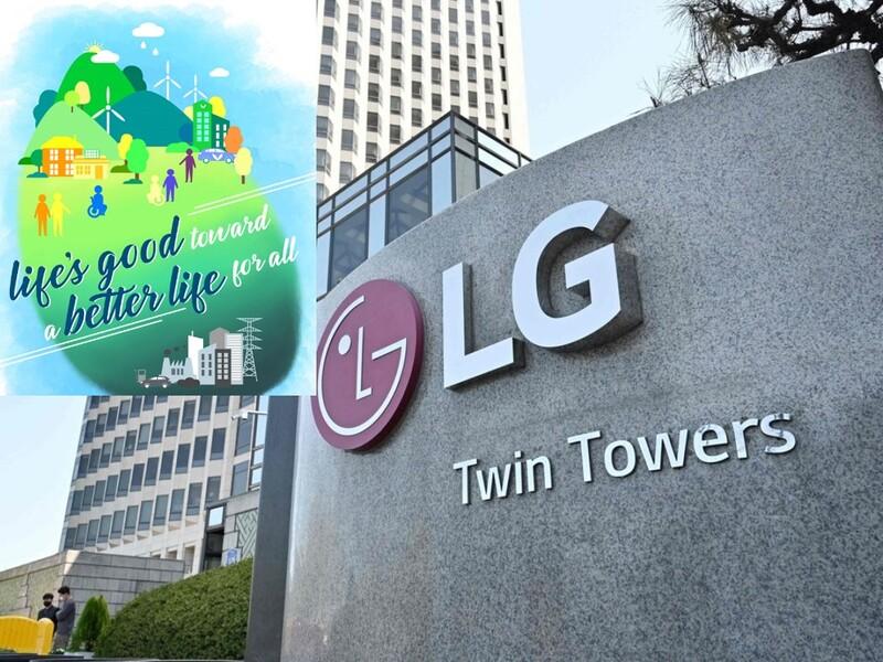 LG تهدف لاستخدام نصف مليون طن من البلاستيك المعاد تدويره
