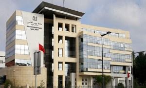 تصنيف THE البريطاني: 6 جامعات مغربية ضمن الأفضل عالمياً
