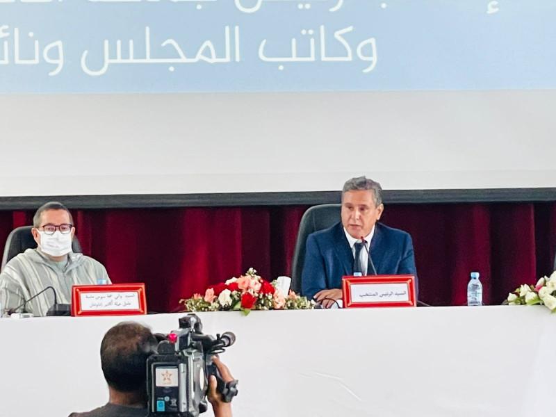 رسيما.. انتخاب أخنوش رئيساً للمجلس الجماعي لأكادير بالأغلبية المطلقة