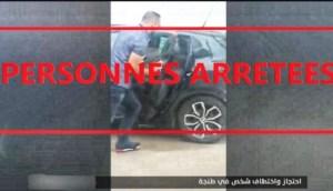 مديرية الأمن تكشف حقيقة اختطاف شاب بطنجة من طرف مجهولين