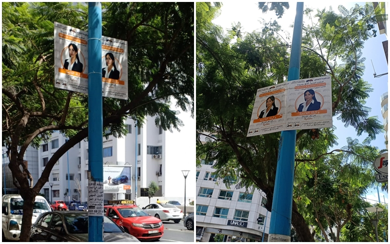 منشورات حزبية تخرق القانون بإبقاءها على إعلانات المرشحين في الشوارع يوم الاقتراع