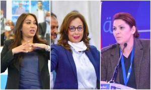 انتخاب 03 نساء لرئاسة بلديات مدن كبرى بالمغرب يثير انتباه الإعلام العالمي