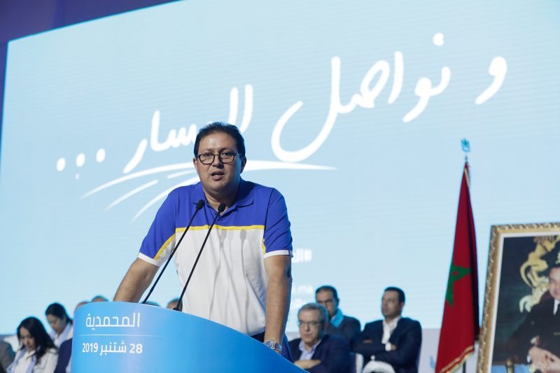 انتخاب التجمعي هشام أيت منا رئيسا لمجلس جماعة المحمدية