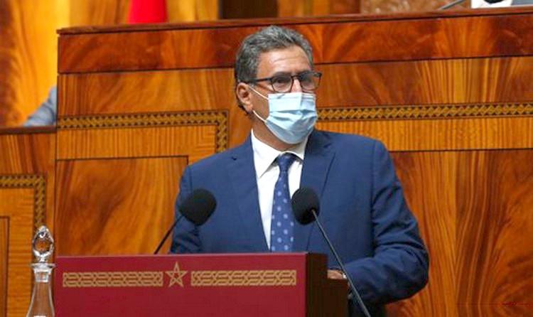 غدا الاثنين.. عزيز أخنوش يقدم البرنامح الحكومي في جلسة مشتركة لمجلسي البرلمان